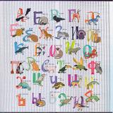 Азбука Животные 60*60